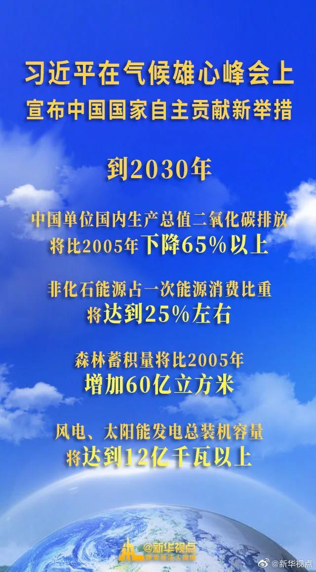 微信图片_20201226113617.jpg